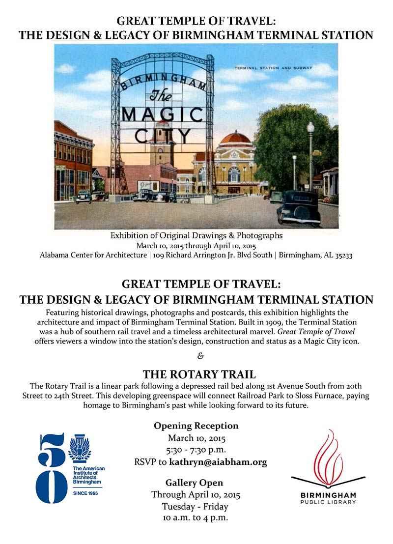 Train-Postcard_invite